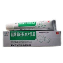 Китайская мазь для лечения герпеса и экзем Hong Mei Su Ruan Gao, туба 8 гр.