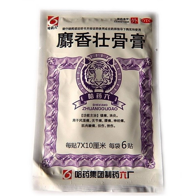 Китайский пластырь Хаяо Собачья кожа, сашет 6 пластин.