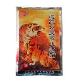 Китайский тигровый пластырь с мускусом. Упаковка 10 пластин. Цена за упаковку.