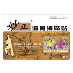 Магнитный пластырь Мяо Чжен, сашет 1 пластина. Для лечения суставов.
