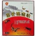 """Пластырь """"Дасецзы"""", из порошка черных муравьев с ядом скорпиона и пчёл, сашет 4 пластины"""