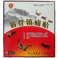 Пластырь «Дасецзы», из порошка черных муравьев с ядом скорпиона и пчёл, сашет 4 пластины