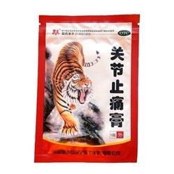 Пластырь Guanjie Zhitong Gао Красный разогревающий, уп. 10 пластин