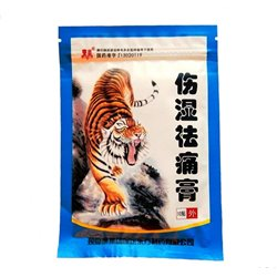 Пластырь Shangshi Qutong Gао Cиний Тигровый прогревающий, уп. 10 пластин