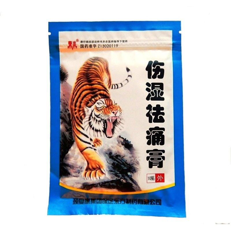 Пластырь Shangshi Qutong Gао Cиний прогревающий, уп. 10 пластин