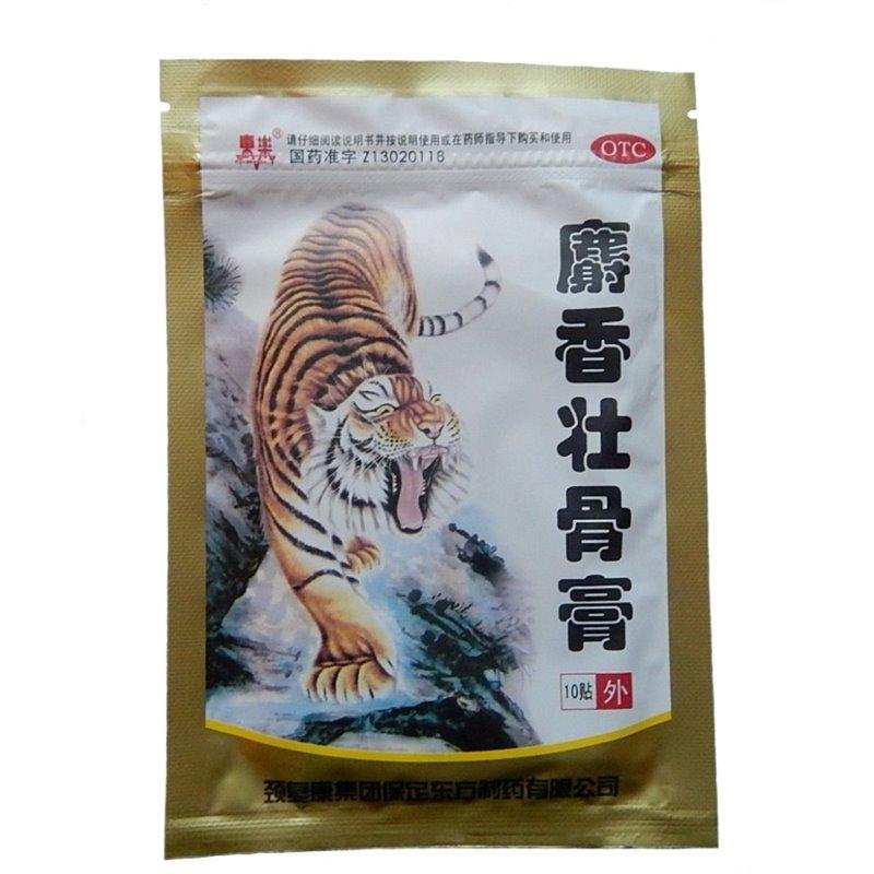 Пластырь Shengxiang Zhuanggu Gао Золотой обезболивающий, уп. 10 пластин