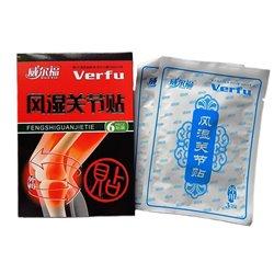 Пластырь Verfu при болях в колене, упаковка 6 пластин. Цена за упаковку.