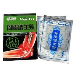 Пластырь Verfu при болях в локте, упаковка 6 пластин. Цена за упаковку.