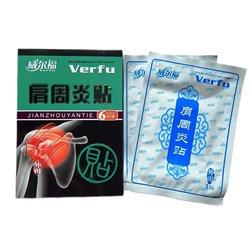 Пластырь Verfu при болях в плече, упаковка 6 пластин. Цена за упаковку.
