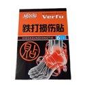Пластырь Verfu при болях в стопе, упаковка 6 пластин. Цена за упаковку.