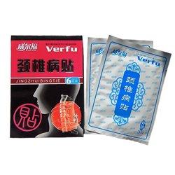 Пластырь Verfu при болях в шее, упаковка 6 пластин. Цена за упаковку.