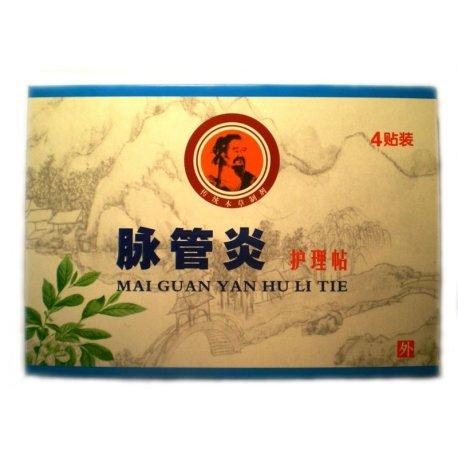 Пластырь Майшуанянь от васкулита, варикозного расширения вен, в коробке 4 пластины. Цена за коробку