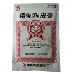 Пластырь Собачья кожа Хаяо с широким терапевтическим спектром применения.
