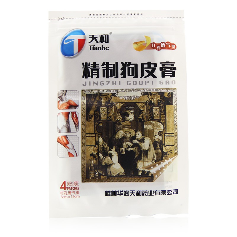 Пластырь Тяньхэ обезболивающий Собачья кожа, сашет 4 пластины.