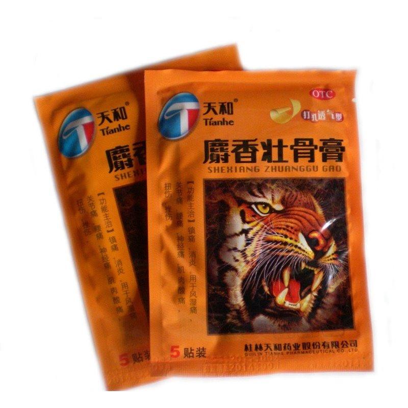Пластырь Тяньхэ оранжевый для восстановления хрящевой ткани, 1 уп.-5 пластин. Цена за уп.