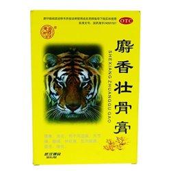 Пластырь Цзяньминь с мускусом , 1 сашет 8 пластырей