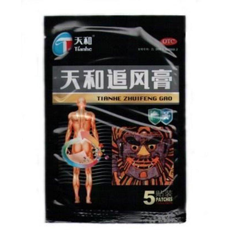 Пластырь Чжуйфэн Гао черный Тяньхэ обезболивающий перфорированный,сашет 5 пластин