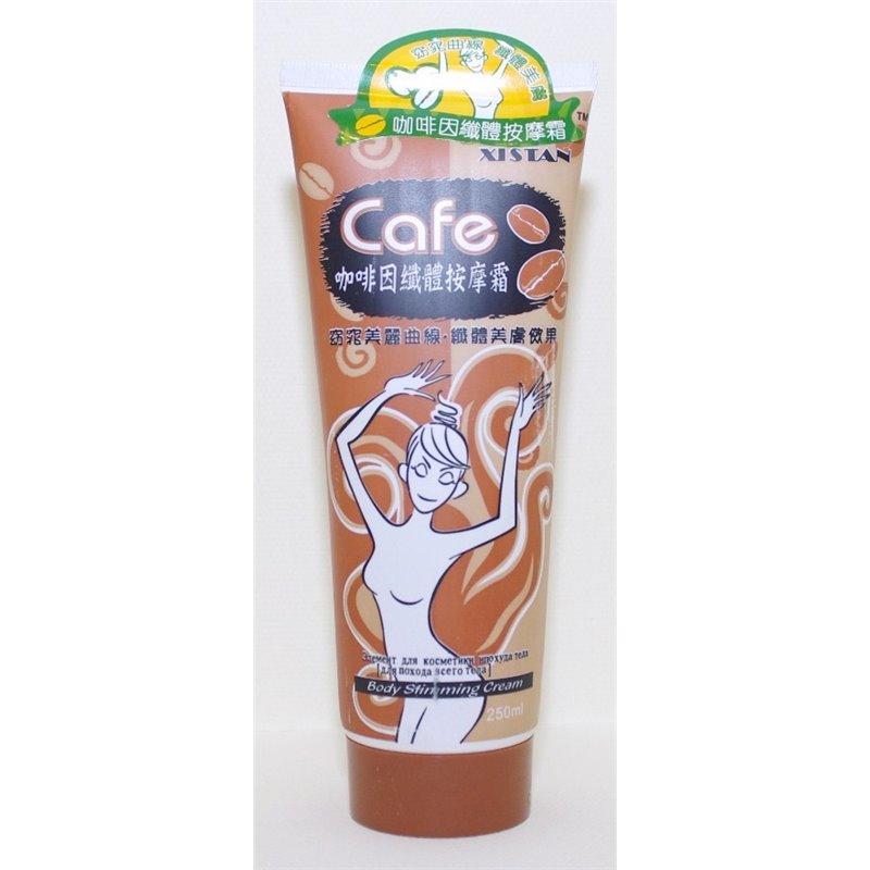 Крем для похудения с экстрактом кофе, 250 мл