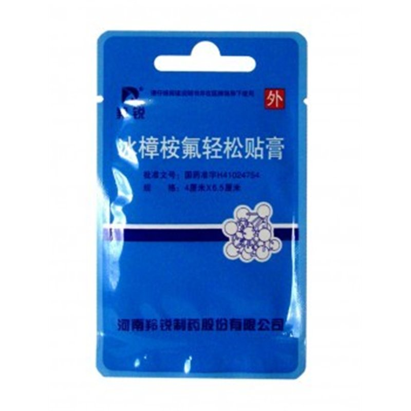 Китайский пластырь от псориаза нежная кожа отзывы как купить