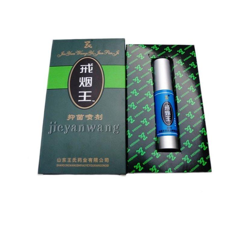 Спрей для отказа от курения JieYanWang, 30 мл.
