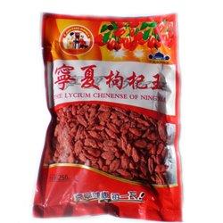 Отборные ягоды Годжи (высший сорт), упаковка 250 гр.