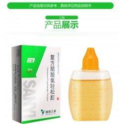 Лосьон от псориаза Sanyi соединение фтороцинолон ацетонид, уп. 20 мл. Заменитель фуфана