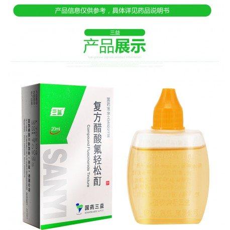 Лосьон от псориаза Sanyi соединение фтороцинолон ацетонид, уп. 20 мл.
