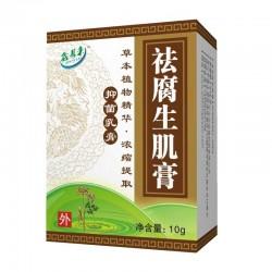 """Мазь для лечения варикоза, """"Тангнаобин Чунганг Гао"""", туба 10 мл."""
