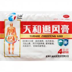 Пластырь Тяньхэ Чжуйфэн Гао (Tianhe) обезболивающий от воспаления в сашете 4 пластины.
