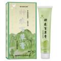 Китайская травянная мазь от псориаза Cennong baicao gao, туба 30 гр.