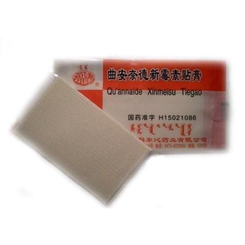 Пластырь от псориаза Quannaide Xinmeisu Tiegao, в сашете 4 пластины.