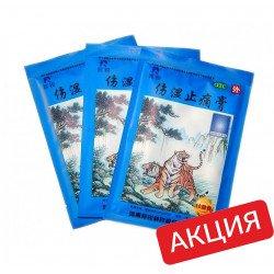 Пластырь от растяжений и ревматических болей Lingrui Синий Тигр, в пакете 10 пластин. Цена за упаковку.