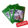Пластырь обезболивающий Lingrui Зеленый Тигр, в пакете 10 пластин. Цена за упаковку.