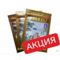 Пластырь обезболивающий, мускусный Lingrui Золотой Тигр. В пакете 10 пластин. Цена за упаковку.