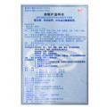 Пилюли от псориаза «Сяо инь Пянь» Xiao yin Pian, уп. 120 штук