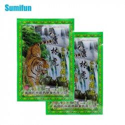 Пластырь обезболивающий «Sumifun» согревающий, сашет 8 штук.