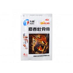 Пластырь Тяньхэ противоотечный Шексянг Чжуангу Гао, уп. 4шт.