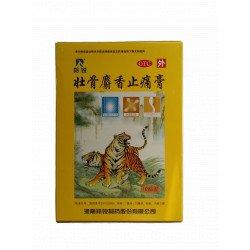 Пластырь Lingrui «Желтый Тигр» противоотечный, уп. 10 пластырей