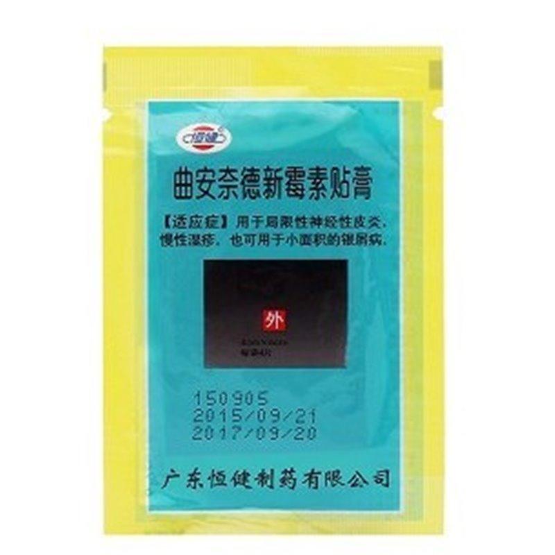 """Китайский пластырь от псориза """"Триамцинолона ацетонид неомицин"""" сашет 4 пластины."""