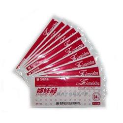 Цзи Мей Шу, Zimeishu Лечебно-профилактические прокладки, коробка 10 прокладок. Цена за 1 коробку