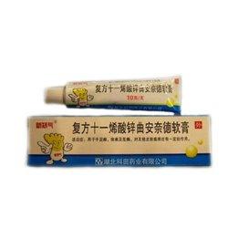 Китайская мазь для ног от грибков, туба 10 гр.