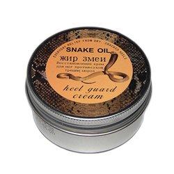 Крем для пяток Змеиный жир Heel Guard Cream snake oil, нетто 80 гр.
