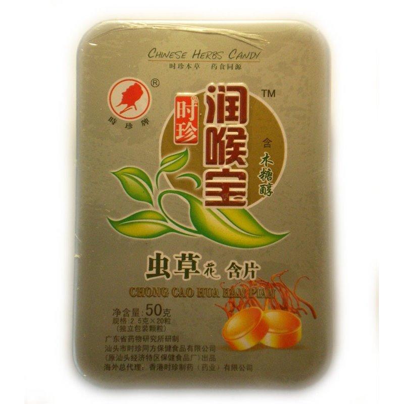 Леденцы CHONG CAO HUA HAN PLAN -с кордицепсом, жестяная коробка 50 гр.