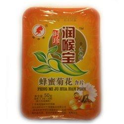 Леденцы FENG MI JU HUA HAN PLAN -c прополисом и ромашкой , жестяная коробка 50 гр.