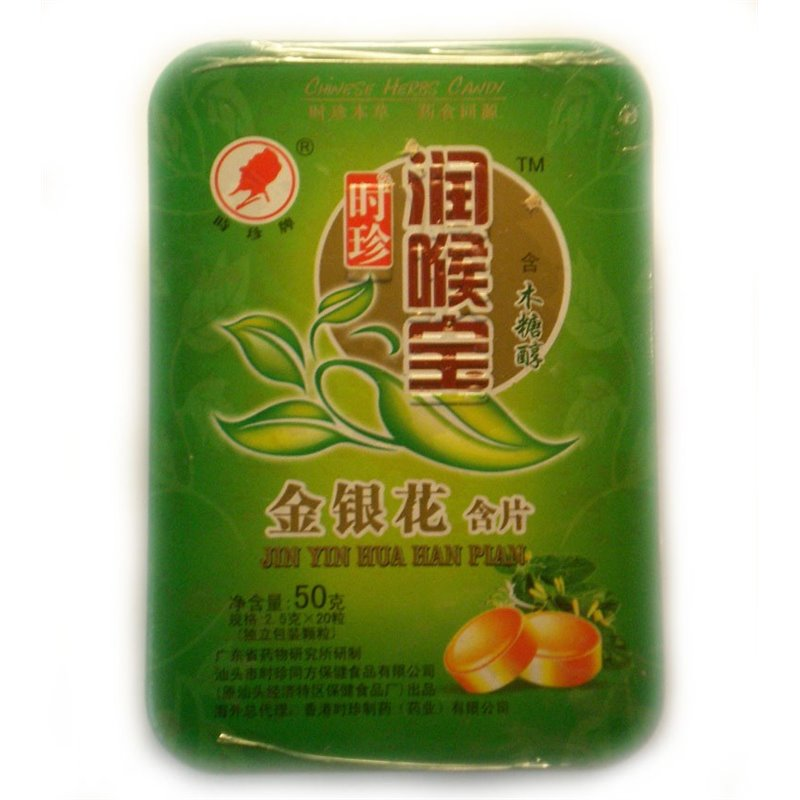 Леденцы JIN YIN HUA HAN PIAN-с жимолостью, жестяная коробка 50 гр.