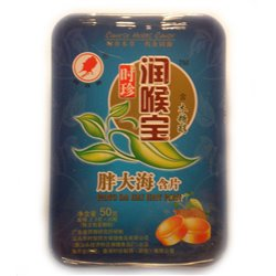 Леденцы PANG DA HAI HAN PLAIN -с семенами дерева стеркулии и плодами дерезы китайской, жестяная коробка 50 гр.