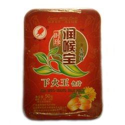 Леденцы XIA HUO WANG HAN PIAN – c календулой, жестяная коробка 50 гр.