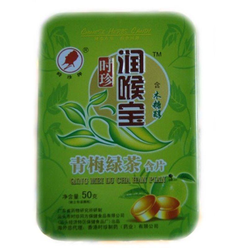 Леденцы от кашля QING MEI LU CHA HAN PIAN-с яблоком., жестяная коробка 50 гр.