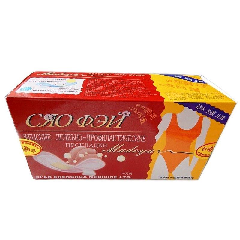 Лечебно-профилактические прокладки «Сяо фэй», в коробке 10 шт. Цена за коробку.