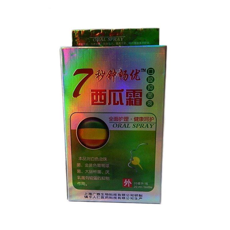 Оральный спрей с экстрактом арбуза 7 Second, бут., 20 мл.
